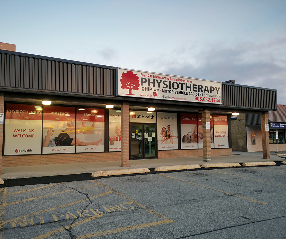photo of pt health brant 730 physiotherapy building exterior